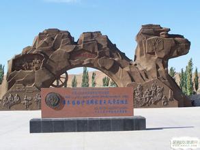 北疆深度游喀纳斯+天山天池+吐鲁番双飞八日游<北疆深度游>