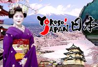 武汉到日本旅游